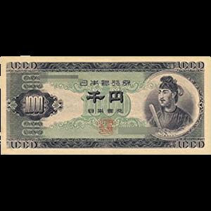 日本銀行券B号