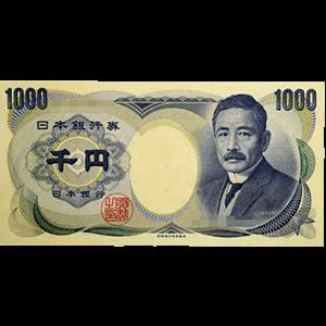 日本銀行券D号