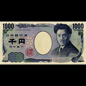 日本銀行券E号