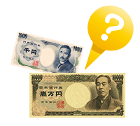 日本銀行券D号について
