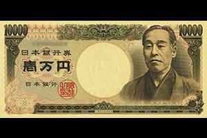 日本銀行券D号10000円表面