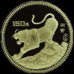 中国十二支金貨表面