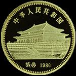 中国十二支金貨裏面