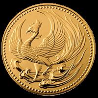 通貨型金貨:天皇陛下御即位記念10万円金貨