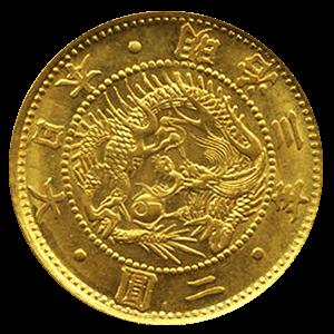 旧2円金貨