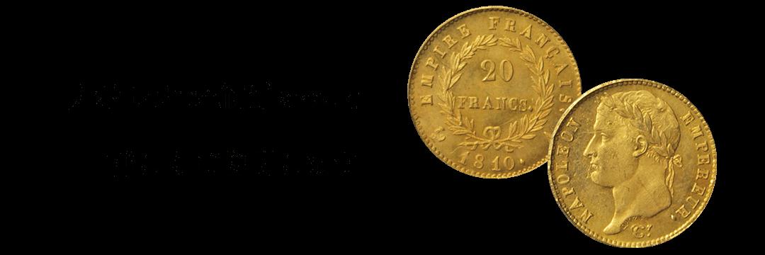 ナポレオン金貨買取の買取情報や価値、概要をご紹介