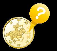 東京2020オリンピック競技大会記念硬貨について