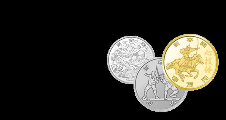 東京2020オリンピック競技大会記念硬貨買取の買取情報や価値、概要をご紹介