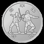 東京2020オリンピック競技大会記念100円白銅貨表面