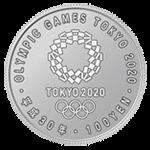 東京2020オリンピック競技大会記念100円白銅貨裏面