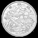 第1次東京2020オリンピック競技大会記念1000円銀貨幣表面
