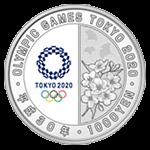第1次東京2020オリンピック競技大会記念1000円銀貨幣裏面