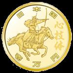 第1次東京2020オリンピック競技大会記念1万円金貨表面