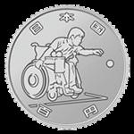 東京2020パラリンピック競技大会記念100円白銅貨(第1次)表面
