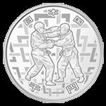 東京2020パラリンピック競技大会記念1000円銀貨幣(第1次)表面