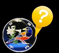 奄美群島復帰50周年記念硬貨について