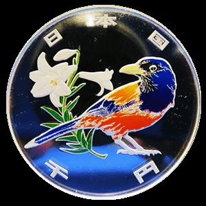 奄美群島復帰50周年記念硬貨表面