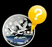 地方自治法施行60周年記念貨幣とは?