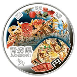 【青森県地方自治コイン】1000円銀貨