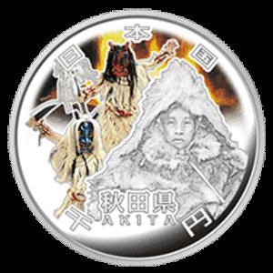 【秋田県地方自治コイン】1000円銀貨