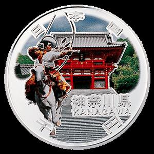 【神奈川県地方自治コイン】1000円銀貨