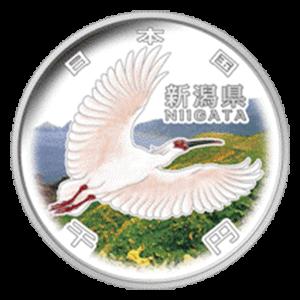 【新潟県地方自治コイン】1000円銀貨
