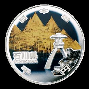 【石川県地方自治コイン】1000円銀貨