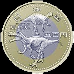 【福井県地方自治コイン】500円クラッド貨幣