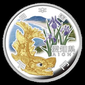 【愛知県地方自治コイン】1000円銀貨