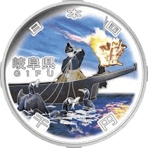 【岐阜県地方自治コイン】1000円銀貨