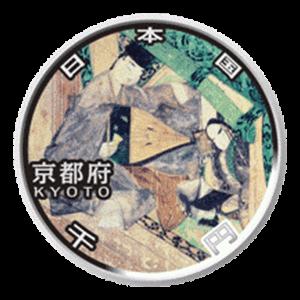 【京都府地方自治コイン】1000円銀貨