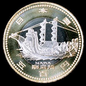 【奈良県地方自治コイン】500円クラッド貨幣