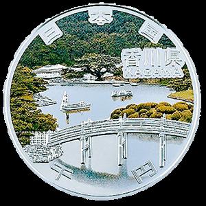 【香川県地方自治コイン】1000円銀貨