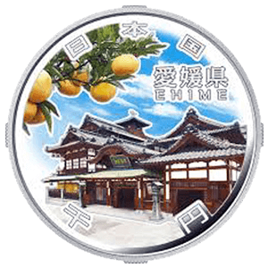 【愛媛県地方自治コイン】1000円銀貨