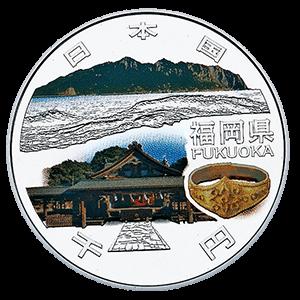 【福岡県地方自治コイン】1000円銀貨