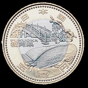 【福岡県地方自治コイン】500円クラッド貨幣