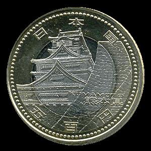 【熊本県地方自治コイン】500円クラッド貨幣