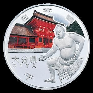 【大分県地方自治コイン】1000円銀貨