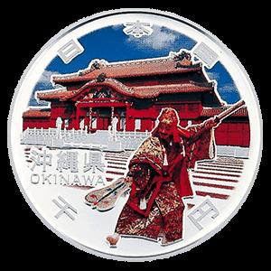 【沖縄県地方自治コイン】1000円銀貨