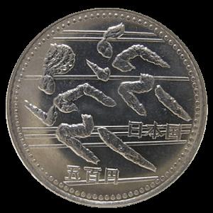 第12回アジア競技大会記念硬貨「走る」表面