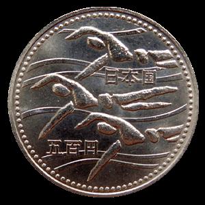 第12回アジア競技大会記念硬貨「泳ぐ」表面