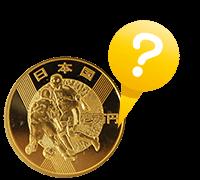 FIFAワールドカップ記念硬貨について