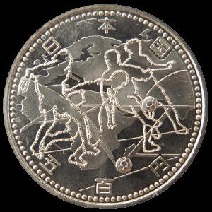 FIFAワールドカップ500円記念硬貨「ユーラシア・アフリカ」表面