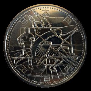 FIFAワールドカップ500円記念硬貨「アジア・オセアニア」表面