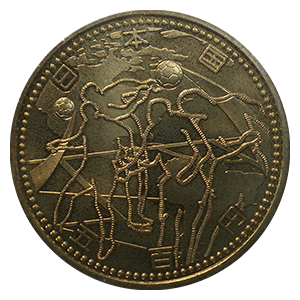 FIFAワールドカップ500円記念硬貨「南北アメリカ」表面