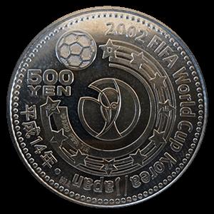 FIFAワールドカップ500円記念硬貨「南北アメリカ」裏面