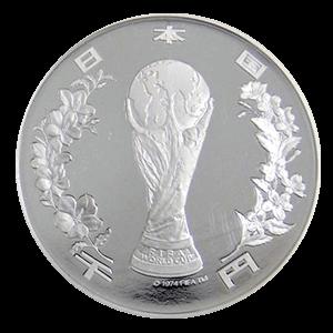 2002年FIFAワールドカップ記念1000円銀貨表面