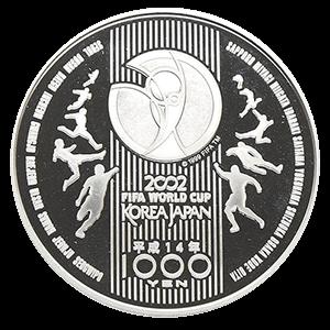 2002年FIFAワールドカップ記念1000円銀貨裏面