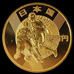 2002年FIFAワールドカップ記念1万円金貨表面