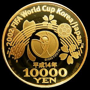 2002年FIFAワールドカップ記念1万円金貨裏面